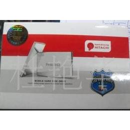 Hitachi/日立250G 银色超薄移动硬盘