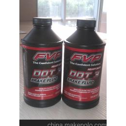 供应美国FVP DOT3汽车刹车油