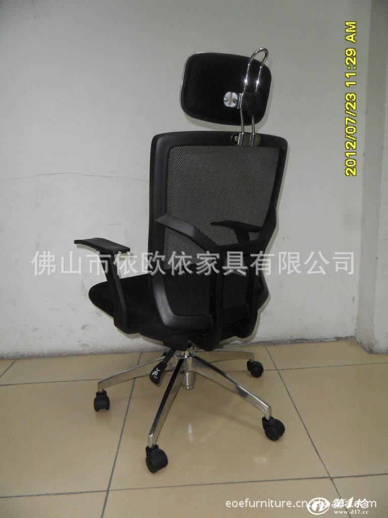 广东厂家供应畅销经典新款大班网布办公椅 多功能办公