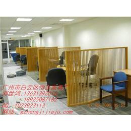 银行家具 银行家具厂  银行办公家具