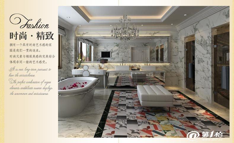 莱立雅陶瓷瓷砖地砖墙砖仿古砖别墅砖西班牙风格小花砖200x200mm