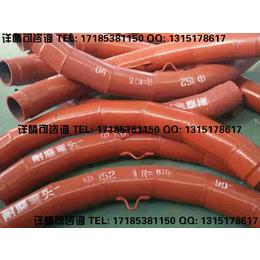 水泥厂浆体物料输送用陶瓷复合管