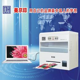 创业就购小型印刷机送海量模板和配件