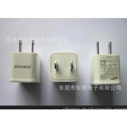 三星<em>手机充电器</em>足电流<em>5V1A</em> 东莞充电器厂家直供