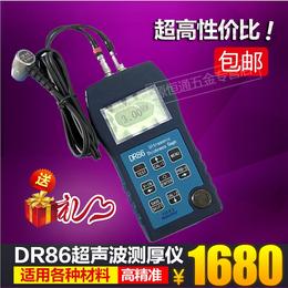 DR86超声波测厚仪金属塑料铝材钢管玻璃材料测厚仪管壁厚度仪