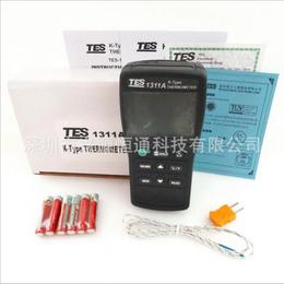 台湾泰仕TES-1311A热电偶测温仪表面温度计温度补偿功能
