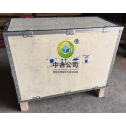 定做木箱 出口免熏蒸胶合板木箱 包边卡扣木箱 钢带木箱