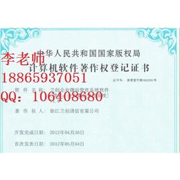 济南在哪办软件著作权登记可以加急办理吗