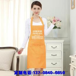 昆明围裙定做厂昆明广告围裙印字昆明促销围裙