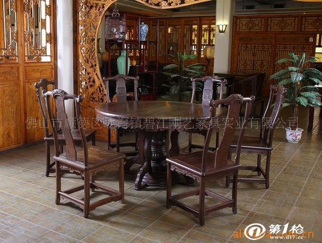 顺德刚领家餐台家具厂v餐台仿明式家具_桌类_高档套清末老价值红木图片