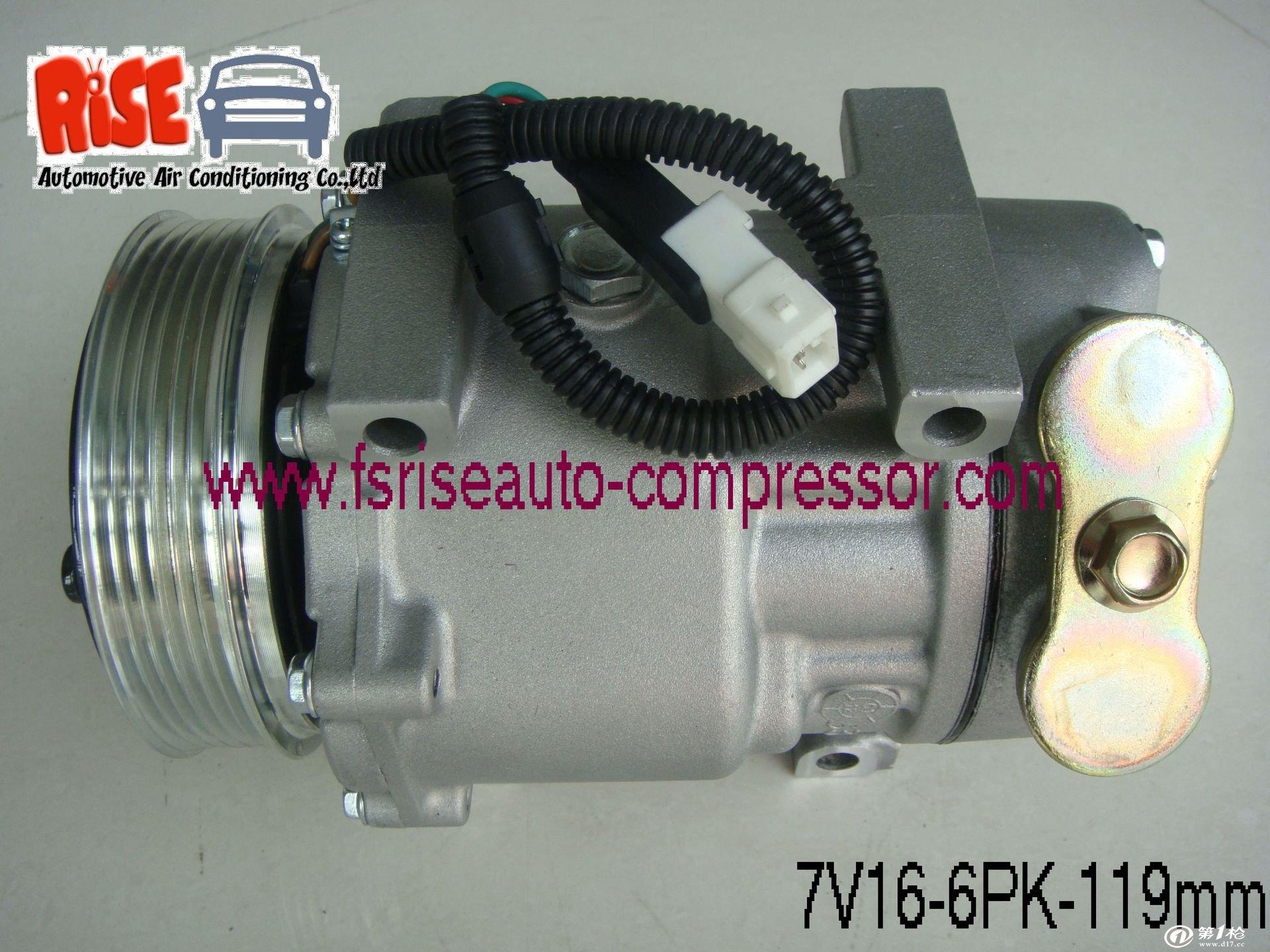 供应7v16 毕加索 2.0 汽车空调压缩机 厂价直销 240
