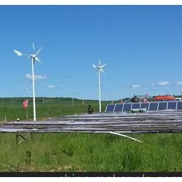 广州尚能风光互补家用供电系统解决方案