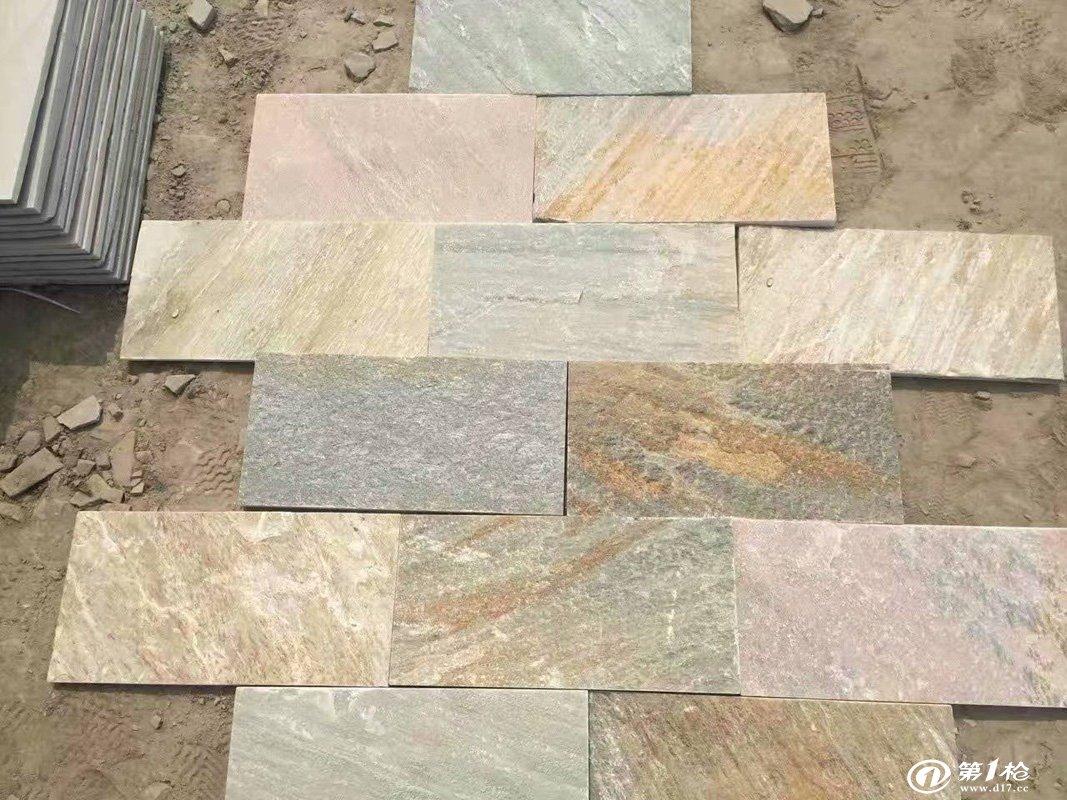 厂家直销室内铺地石材板岩地板砖锈色规格板出口品质现货供应