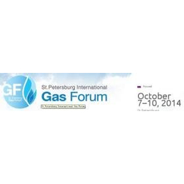 供应 2014天然气发动机展览会展位