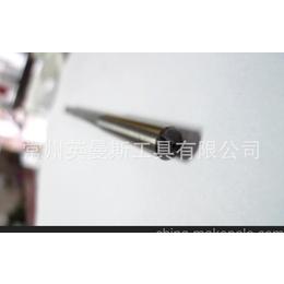 专业生合金铰刀,合金钻铰刀,非标合金刀具