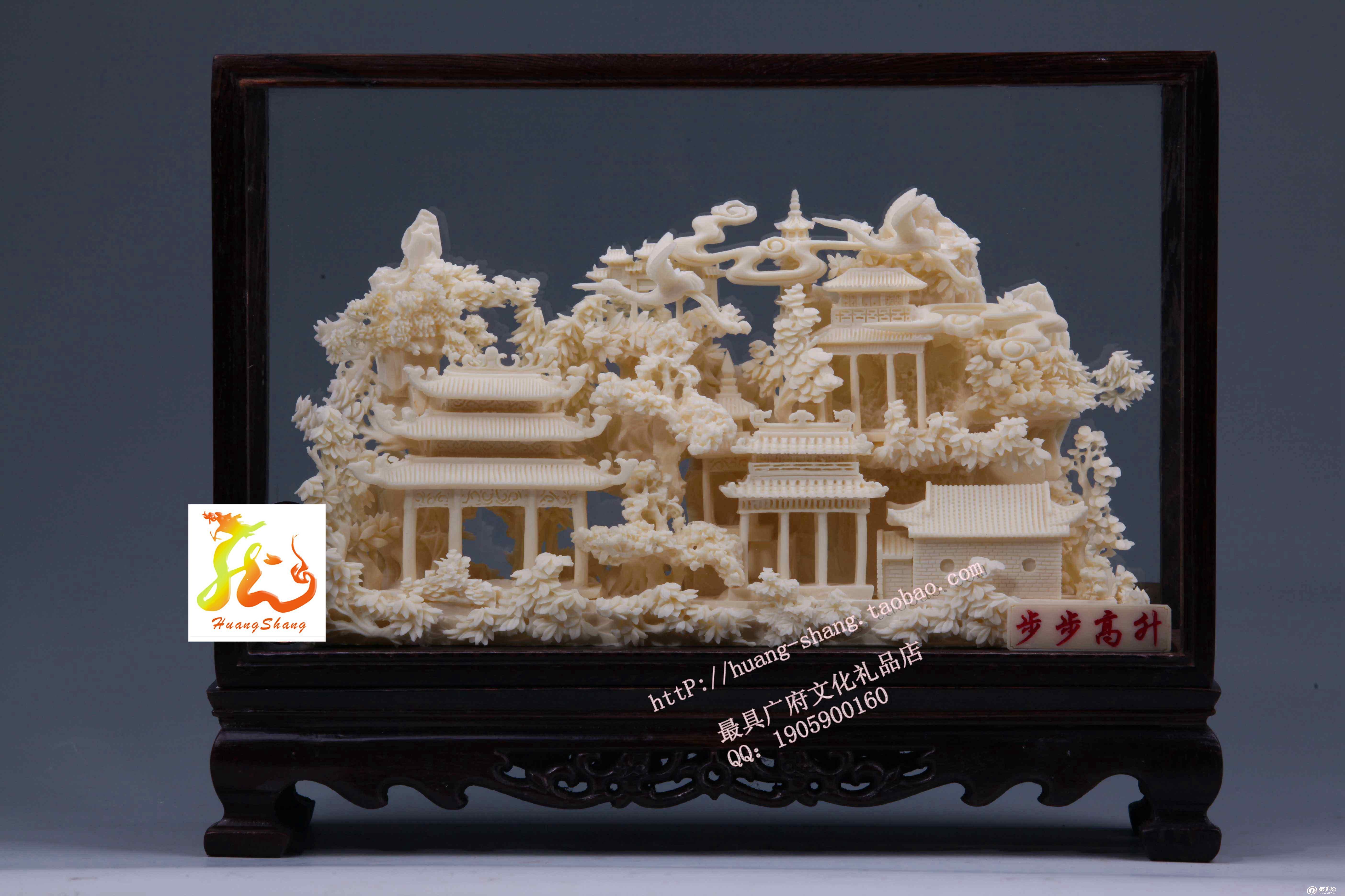 骨雕工艺品定制29*9.2*20cm广州传说