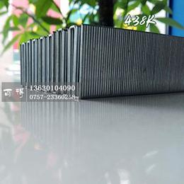 供应厂家直销批发K425 镀锌防锈k钉 码钉气动K钉