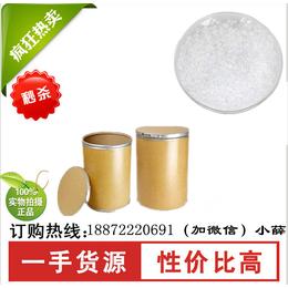 四丁基溴化铵工业级价格 四丁基溴化铵用途
