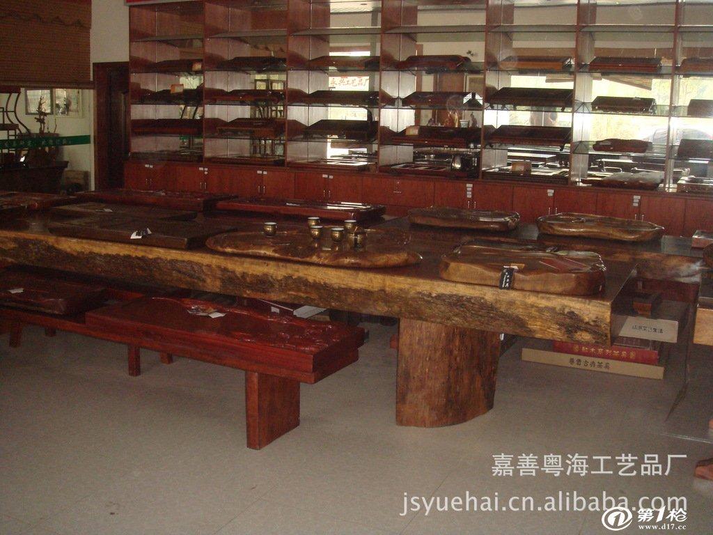 黄檀木等大板桌