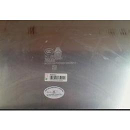 中国重汽 豪沃 原厂 走服务站 二维码 铝油箱 各种型号
