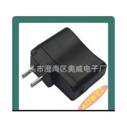 【电源适配器】 【USB<em>电</em>源头】【<em>手机充电器</em>】【 厂家生产】