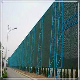 防风抑尘网批发厂家崔岭