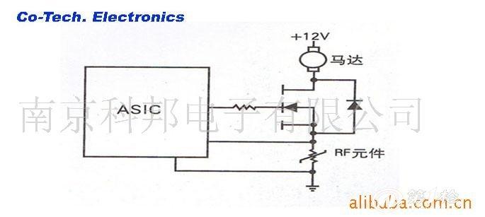 pptc热敏电阻(汽车雨括器,升降器马达过流保护专用)