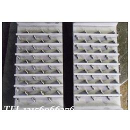 供应华钢230花纹平板模具
