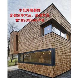 木屋村厂家直销木瓦 屋顶木瓦 防腐木瓦片