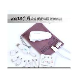英才星CJIP-03A<em>手机充电器</em> 车<em>家</em>两用充电器 多功能充电器 USB充