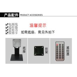 19寸监视器高清工业级机柜宽屏监控显示器 安防专用