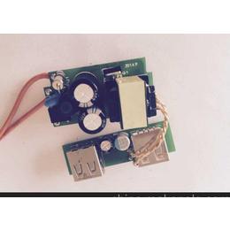 <em>USB</em><em>充电器</em>5V2A线路板