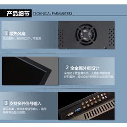 安东华泰厂家供应直销26寸<em>LED</em>液晶高清监视器五金<em>外壳</em>