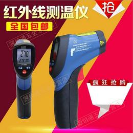CEM华盛昌DT-8865高温红外测温仪非接触报警激光测温枪