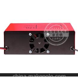 汽车电瓶充电器 12V24V全自动蓄电池充电机摩托车汽车专用