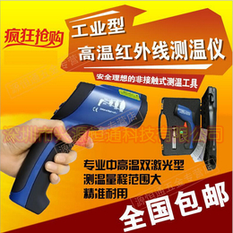 CEM华盛昌DT-8858远距红外线测温仪激光感应点温计枪