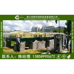 洗砂<em>来料</em>砂石加工厂污水处理设备