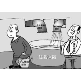 企业或分公司或办事处或工厂五险一金代缴机构员工社保代理公司