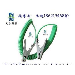 KD-1201G不锈钢静电接地夹