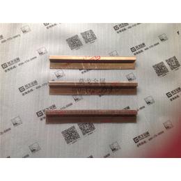 莫戈金属供应玫瑰金不锈钢门套线条剪板开槽不锈钢板定制和加工