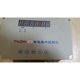 西安庆成TKZM04智能脉冲控制仪TKZM16