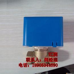 兴江润供应电动两通阀 中央空调末端 电动阀门