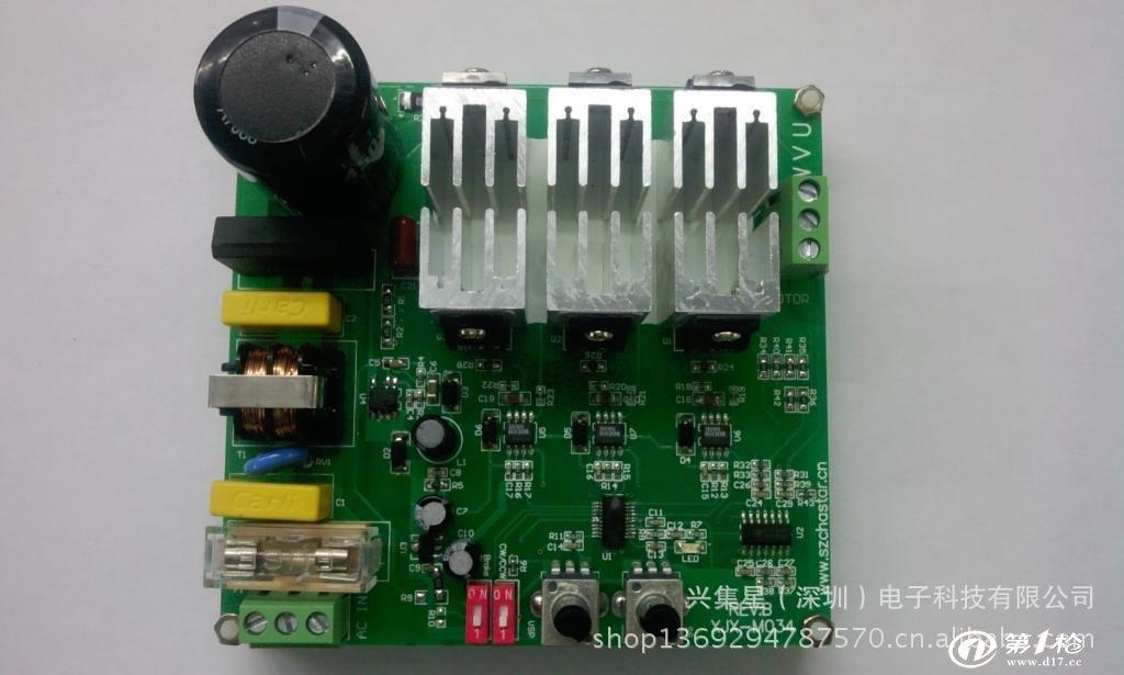 大功率直流变频水泵驱动控制器