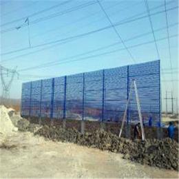 低碳防风抑尘网-环保防风抑尘网-蓝色防风抑尘网