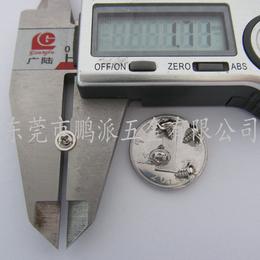 不锈钢304十字圆头带垫自攻螺丝 PWA1.7X4
