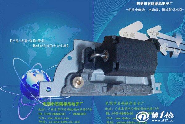 电磁铁,此类产品所有的零件采用耐高温材质,产品pin针采用双向二极管