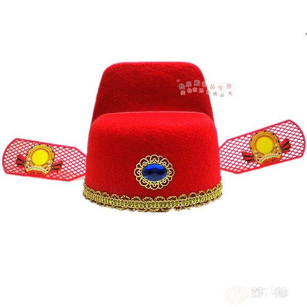 厂家直销乌纱帽(红)/县官帽/状元帽子批发道具/儿童帽/新郎官帽