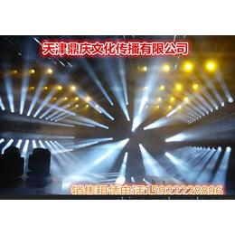 天津婚庆灯光音响租赁 天津舞台绗架租赁 天津音响租赁