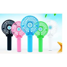 微型大风力迷你小风扇 充电USB小风扇厂家批发 OEM