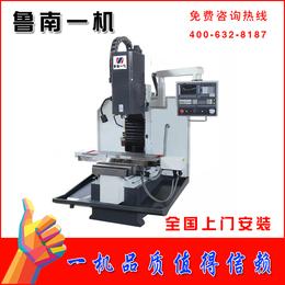 XK7132数控铣床高精密数控加工中心CNC零部件成型机床